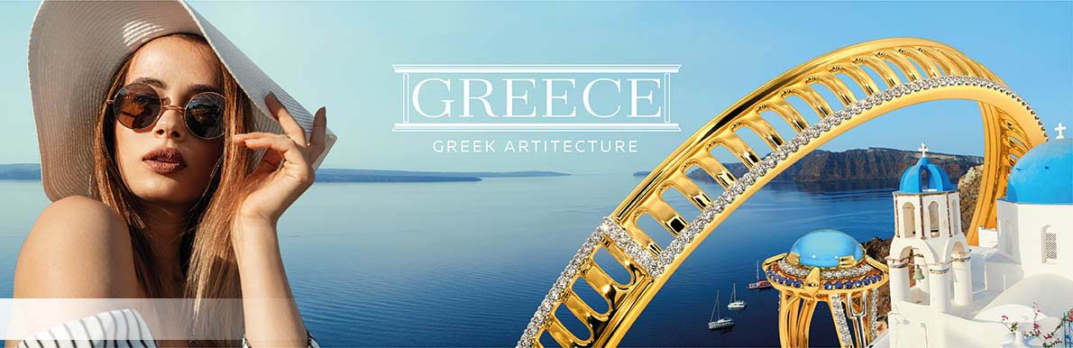 The Greece Collection