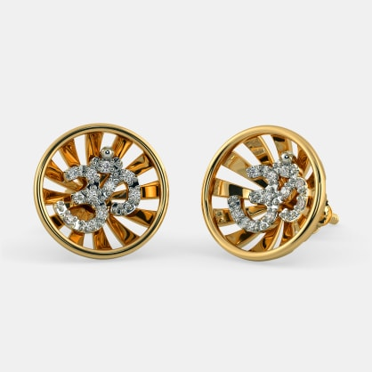 The Sunburst Stud Earrings