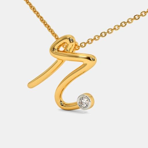 The Cursive R Necklace