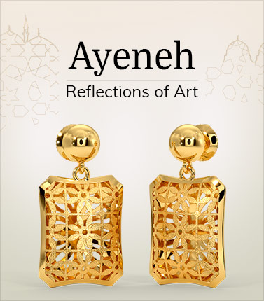 Ayeneh Collection